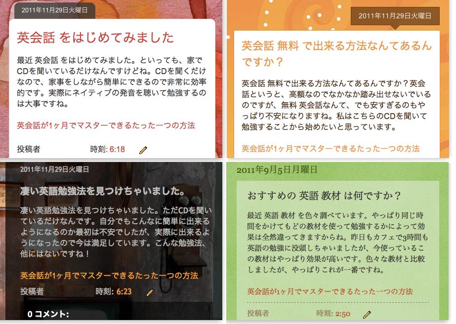 20150318doorway_example01