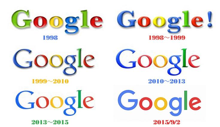 Googleの歴代ロゴ