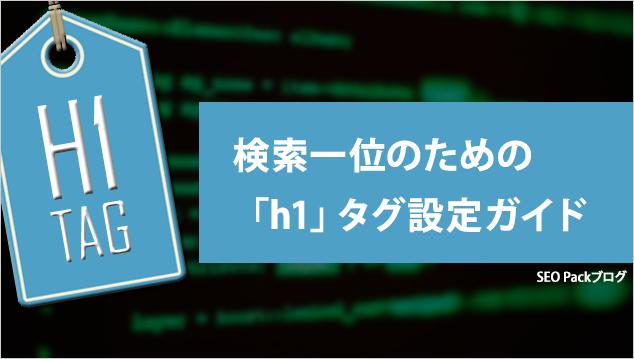 20160322-h1-ec