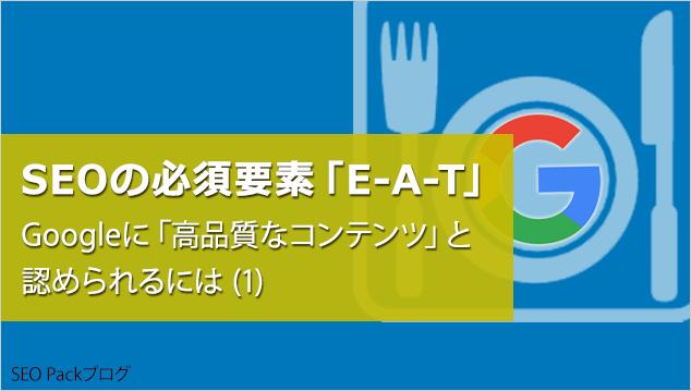 20160407-qc-1-eat
