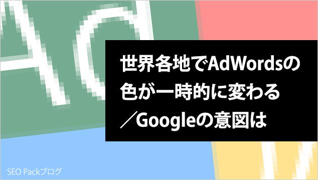 20160415-adw-green