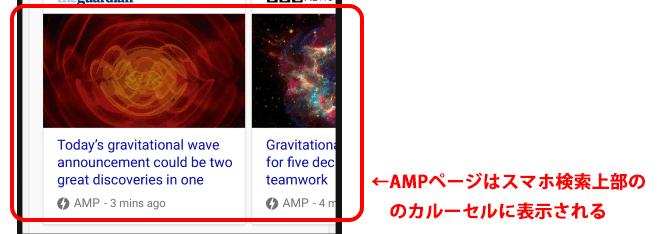 20160523-amp-karousel