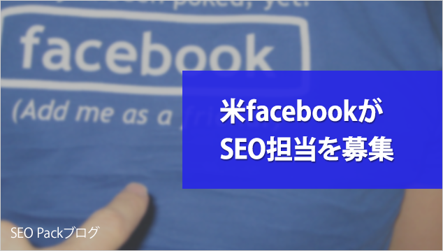 20160606-fb-hiring