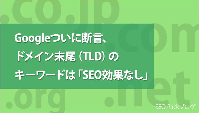 20160618-tld-wond-work-completely